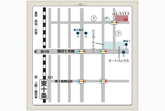cafeSAYAマップ